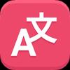 dịch giả lingvanex - Dịch văn bản giọng nói biểu tượng