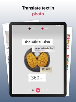 Lingvanex Translator Translate Voice Image Offline screenshot 18
