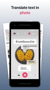 Lingvanex Translator Translate Voice Image Offline screenshot 1