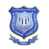 Al Ahliyyah Amman University icon