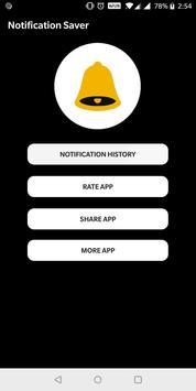 Notification History Log screenshot 1