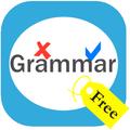 English Grammar Spell Checker