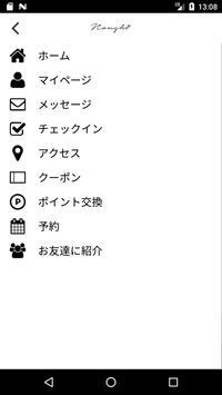 Nought-KANAZAWA screenshot 2