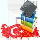 📚  دليل الدراسة والاقامة في تركيا 📚 icon