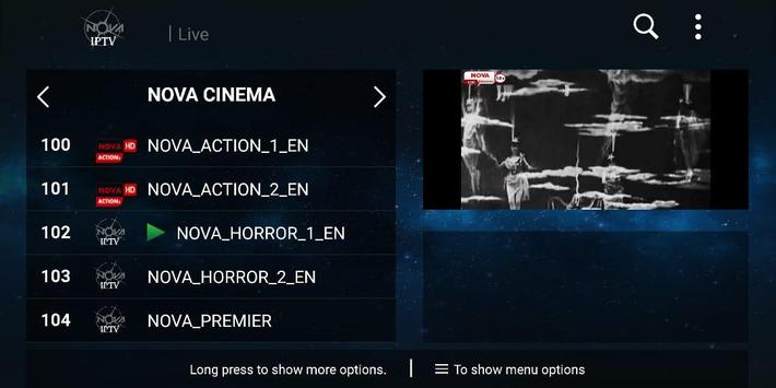 NOVA IPTV screenshot 8