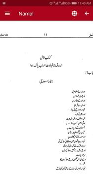 Namal Novel (Urdu) screenshot 1