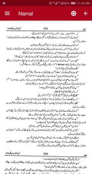 Namal Novel (Urdu) screenshot 2