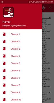 Namal Novel (Urdu) screenshot 3