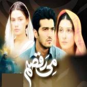Mii Raqsam Novel icon