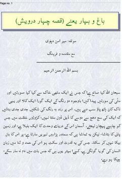 Bagh o Bahar By Mir Aman Dehlwi screenshot 2