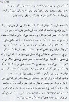 Bagh o Bahar By Mir Aman Dehlwi screenshot 6