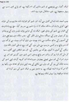 Bagh o Bahar By Mir Aman Dehlwi screenshot 7