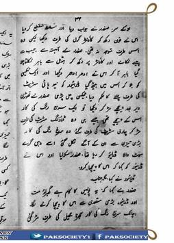 Maaakaa Zongaa (Imran Series) screenshot 3