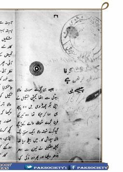 Maaakaa Zongaa (Imran Series) screenshot 4