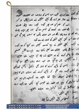 Maaakaa Zongaa (Imran Series) screenshot 5