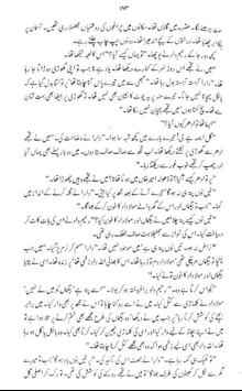 Jangloos Vol 2 Urdu Novel By Shaukat Siddiqi screenshot 3