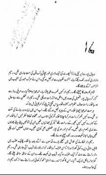 Jangloos Vol 2 Urdu Novel By Shaukat Siddiqi screenshot 1