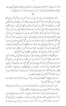 Jangloos Vol 2 Urdu Novel By Shaukat Siddiqi screenshot 2