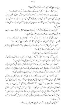 Jangloos Vol 2 Urdu Novel By Shaukat Siddiqi screenshot 4