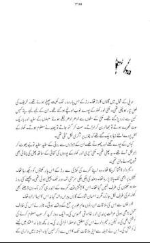 Jangloos Vol 2 Urdu Novel By Shaukat Siddiqi screenshot 5