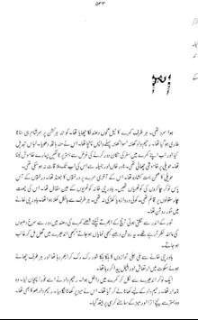 Jangloos Vol 2 Urdu Novel By Shaukat Siddiqi screenshot 6