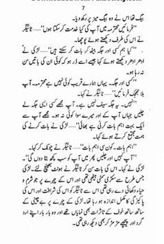 Spar Gun (Imran Series) screenshot 1