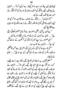 Spar Gun (Imran Series) screenshot 4