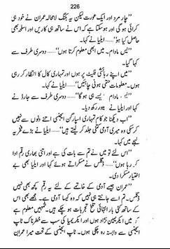 Spar Gun (Imran Series) screenshot 6