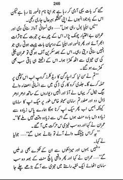 Spar Gun (Imran Series) screenshot 7