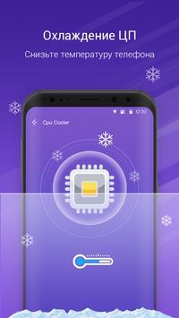 Nox Cleaner - Усилитель, Оптимизатор, Клин Мастер скриншот 5