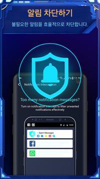 Nox Security - 안티바이러스 마스터, 바이러스 제거 백신, 무료 스크린샷 6