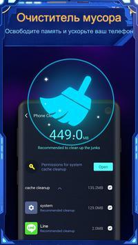 Nox Security - Антивирус Мастер, Очистка Вирусов скриншот 4