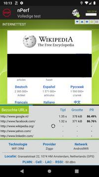 Snelheidstest 3G, 4G, 5G, WiFi & dekking kaart screenshot 1