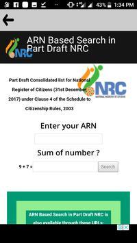 NRC Hearing Check Assam NRC app screenshot 2