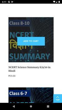 NS Education screenshot 2
