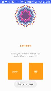 Samaksh App Purnea screenshot 4