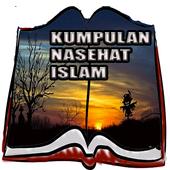 Kumpulan Nasehat Islam icon