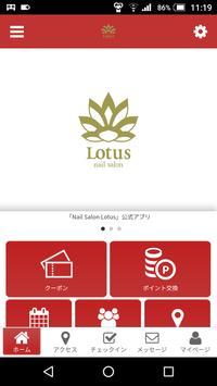 Nail Salon Lotus poster