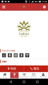 Nail Salon Lotus screenshot 3