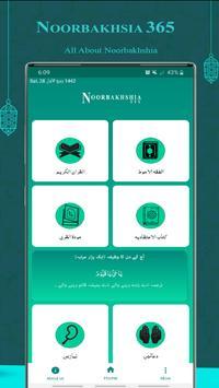 Noorbakhshia 365 海报