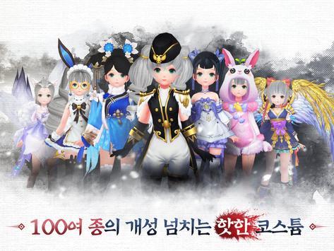 검은강호 screenshot 9