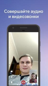 MyChat Ekran Görüntüsü 3