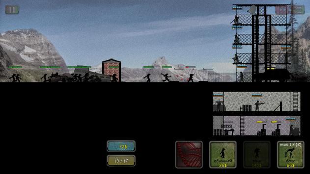 Fortress TD Era Monsters screenshot 2