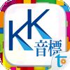 一次學會KK音標,  KK音標 + 字母拼讀法 圖標