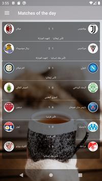شاي لايف - تلفزيون ودردشة، مسلسلات ومباريات مباشرة screenshot 5