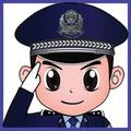 شرطة الأطفال - مكالمة وهمية