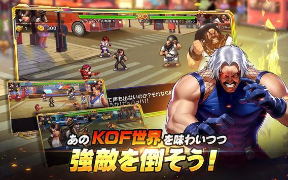 THE KING OF FIGHTERS '98UM OL スクリーンショット 9