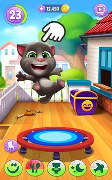 我的汤姆猫2 截图 21