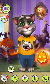 我的湯姆貓 截圖 4