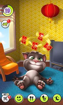 我的汤姆猫 海报